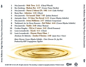 Back Cover of Avinu Malkeinu CD