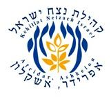 Kehillat Netzach Israel