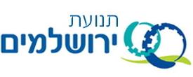 Yerushalmim: for a Vibrant & Pluralistic Jerusalem