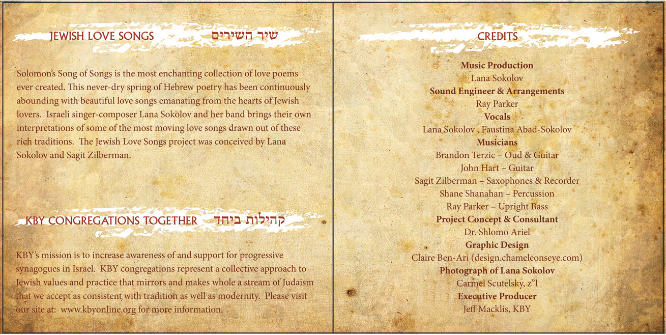 Jewish Love Quotes Jewish Love Songs Cd  Kby Congregations Together  Kehillot B'yachad