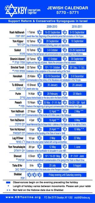 KBY Jewish Calendar