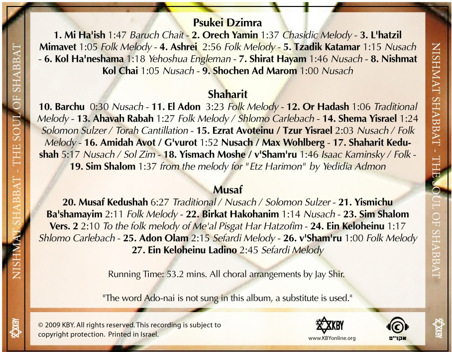 Nishmat Shabbat CD Back Cover